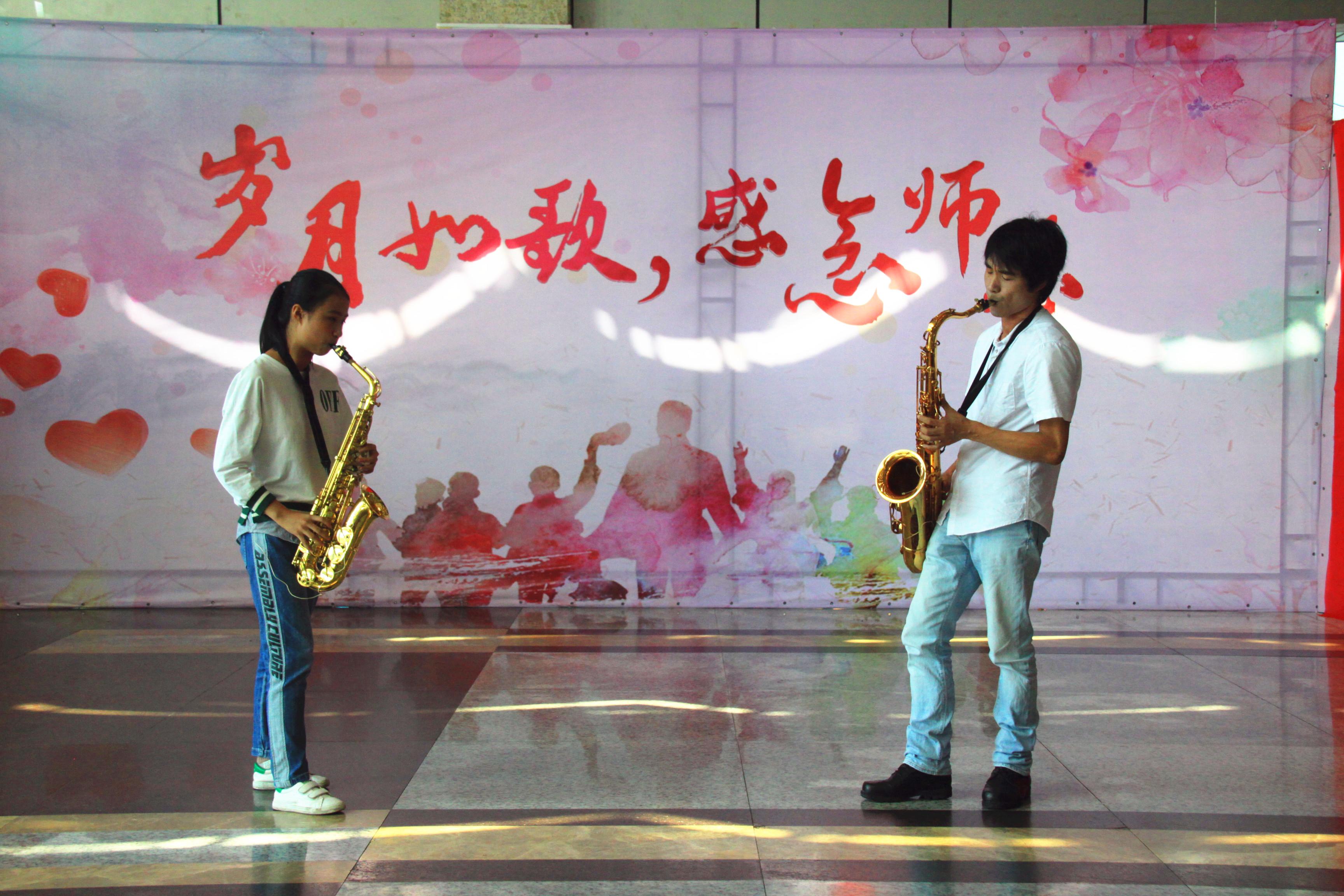 """闽东医院:温情教师节 """"快闪""""感师恩"""