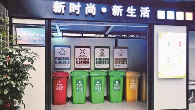 垃圾分类进小区 环保文明入人心