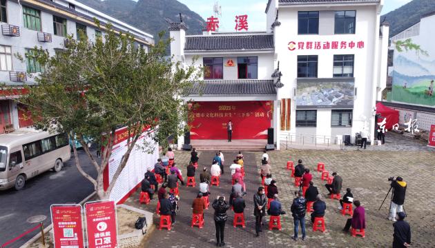 """市文化科技卫生""""三下乡""""在福鼎赤溪村举行"""
